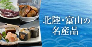 /img/top/bn_recommend_oyama-gourmet.jpg